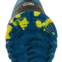 Kiprun Trail TR 男式越野跑鞋-蓝色/黄色