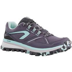 Kiprun Trail MT 女式越野跑鞋 紫色/蓝色