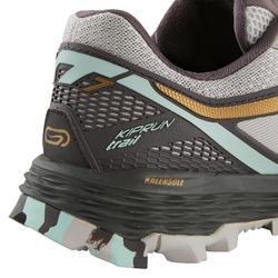 女式越野跑鞋XT7 淡紫色/ 金色