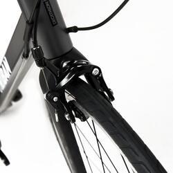 Triban RC 120 Cycle 公路骑行自行车