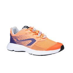 青少年田径跑步鞋 桔色、紫色