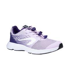 儿童田径跑运动鞋 紫色