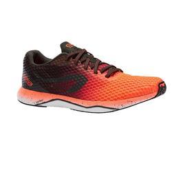 KIPRUN男士轻盈跑鞋升级系列 黑红配色