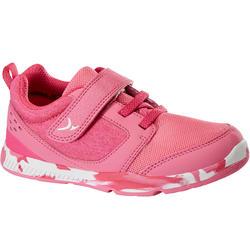 幼童室内外健身鞋 I Move 系列 - 粉红色