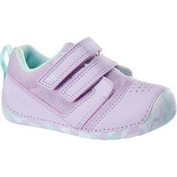 幼童室内外学步鞋I LEARN 系列-透气款 - 粉色