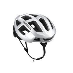 RoadR 900 骑行头盔- 铬黄