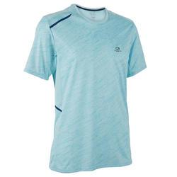 男式快干跑步T恤-蓝色