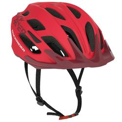 ST 500 山地自行车头盔- 红色