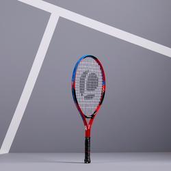 青少年网球拍TR130 21寸- 红色