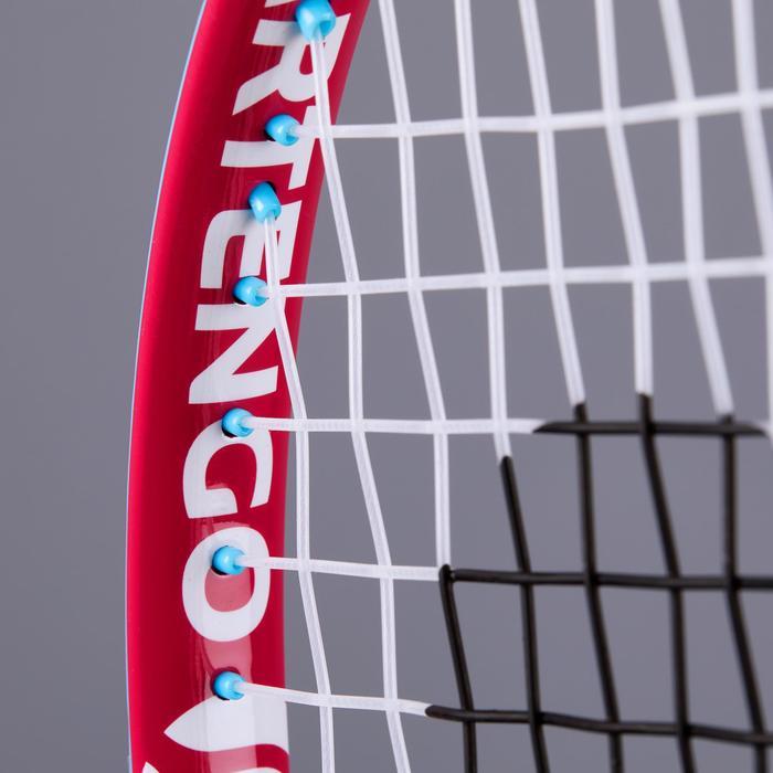 青少年网球拍TR130 21寸-粉