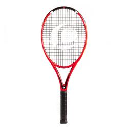 成人网球拍TR160-橙色