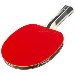 速度乒乓球拍TTR 560 5* 短柄+球拍套
