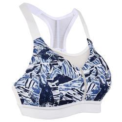 背扣式可调节运动文胸-迷彩蓝色