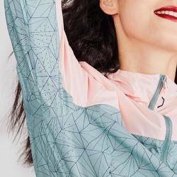 女士皮肤衣 防晒夹克 HELIUM 500 - 玫瑰灰
