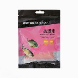 药酒米CN Rice Alcoholized .