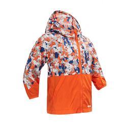 男童户外皮肤衣防晒夹克 500 橙色印花