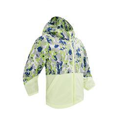 男童户外皮肤衣防晒夹克 500 浅绿迷彩