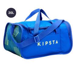 团队运动折叠包Kipocket 20升- 蓝色/黄色