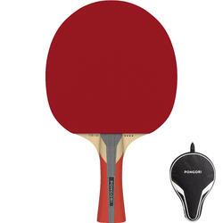 乒乓球拍TTR 130 4* 横拍 + 保护套