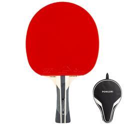 乒乓球拍TTR 560 速度型 5星横拍+ 保护套