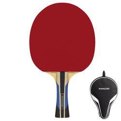 竞技乒乓球拍TTR 500 5星 横拍+拍套