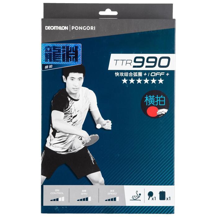 乒乓球拍TTR 990 OFF+(龙渊)特选6星横拍+ 保护套