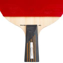 乒乓球拍TTR 930 ALL 6星直拍+保护套