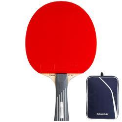 乒乓球拍TTR 990 OFF++(断钢)特选6星横拍+ 保护套