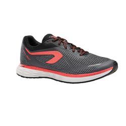 Kiprun Fast 女式动力型跑鞋 - 灰粉色