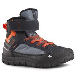 青少年冬季徒步防水保暖雪地靴 中帮 SH500(魔术贴款)- 蓝色