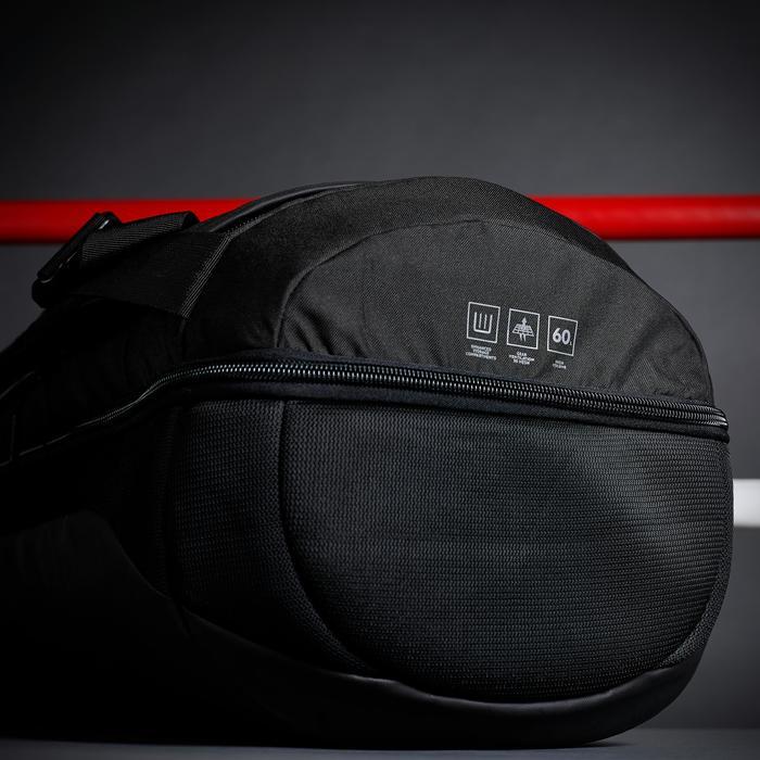 900 格斗运动储物包 60L - 黑色