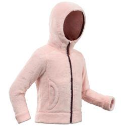SH500 青少年户外徒步摇粒绒保暖夹克 2-6 岁 - 粉色