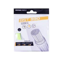 羽毛球拍线 930 亮绿色