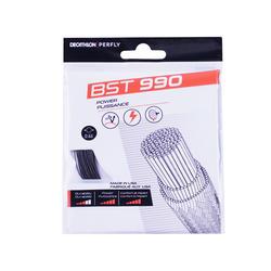 羽毛球线BST 990 黑色