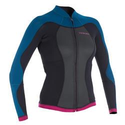 冲浪运动隔热快干 活动自如  耐磨易穿脱女士长袖冲浪服上装 OLAIAN 500