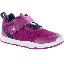 幼童室内外健身鞋 I MOVE系列透气款 - 紫色