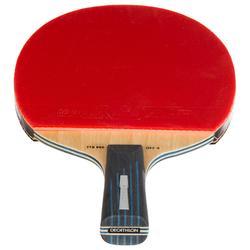 乒乓球拍TTR 990 Off+(龙渊) 短柄+球拍套