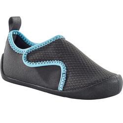 幼童室内赤足学步软鞋基础款- 深灰色
