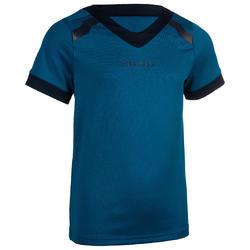 儿童橄榄球运动衫R100 - 蓝色