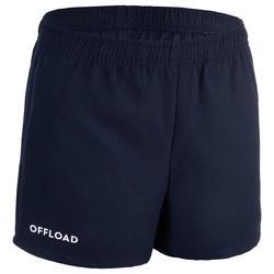 儿童橄榄球短裤R100 带口袋-蓝色
