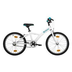Original 100 20寸多功能儿童自行车 (6-9岁)