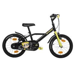Dark Hero 500 16寸儿童自行车 (适合4至6 岁的儿童)
