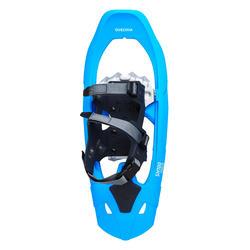 SH100 冬季徒步雪鞋 - 蓝色