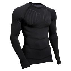 成人长袖训练紧身衣 Keepdry 500-黑色