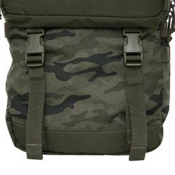 荒野探险户外背包20L-绿色迷彩