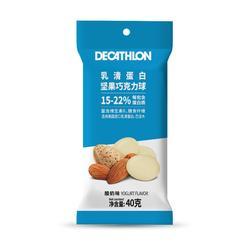 乳清蛋白坚果巧克力球酸奶口味