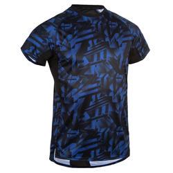 FTS 120 有氧健身 T 恤 - 蓝色