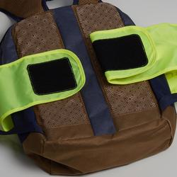 可视背包带 - 荧光黄