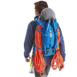 攀登背包 ALPINISM 33 - 蓝色