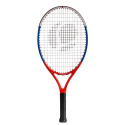 青少年网球拍TR530 23寸-黄